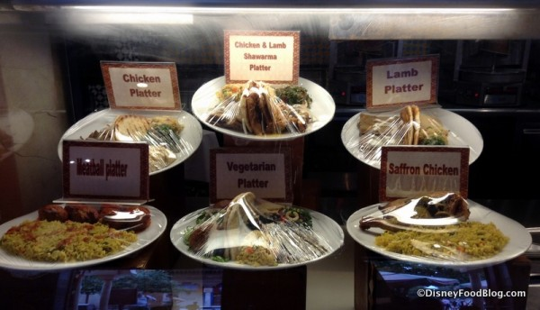 Tangierine Cafe entree display
