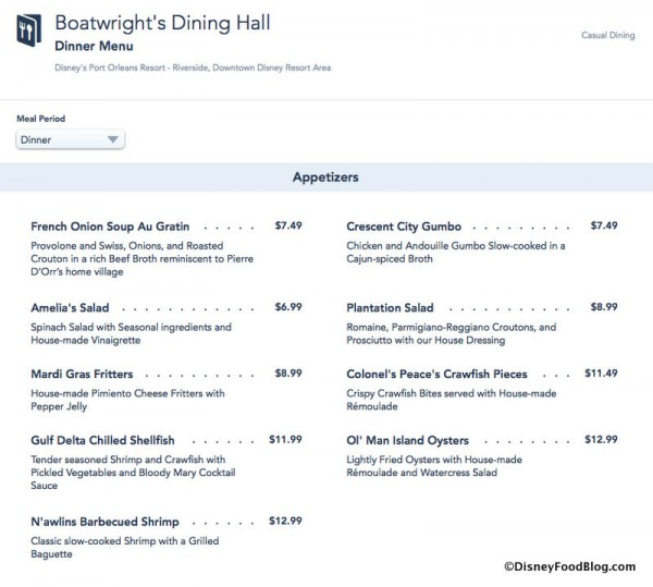 Boatwrights appetizer menu screen shot