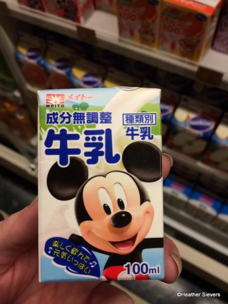 Mickey Milk