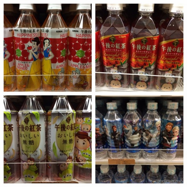 Disney Bottled Drinks