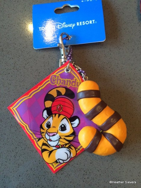 Chandu Tiger Tail Keychain