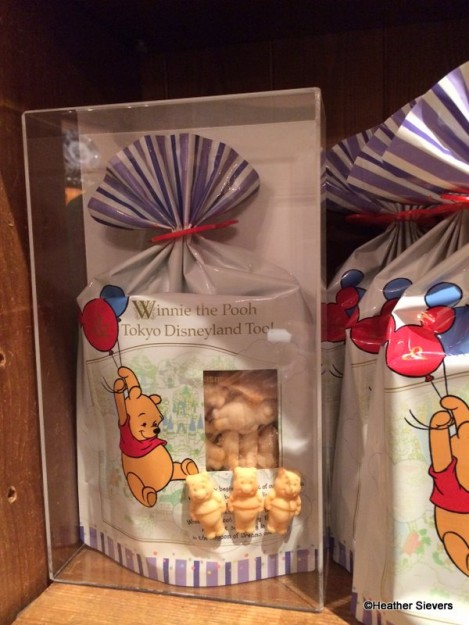 Full Body Teddy Graham-ish Pooh Cookies