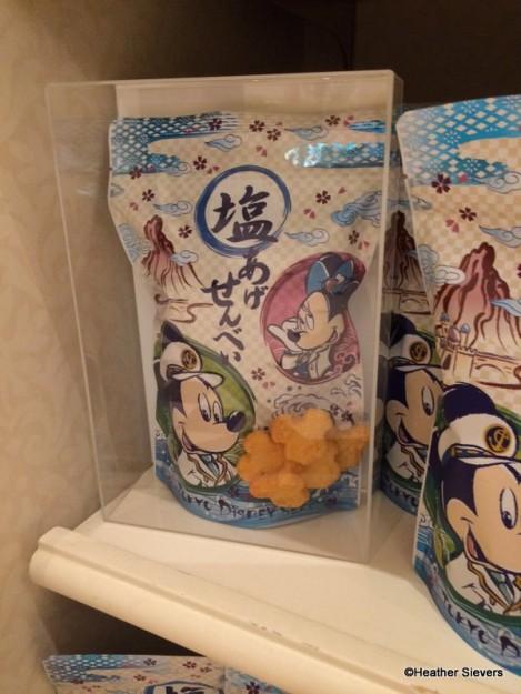 Mickey & Minnie Rice Crackers