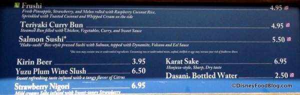 Hanami menu