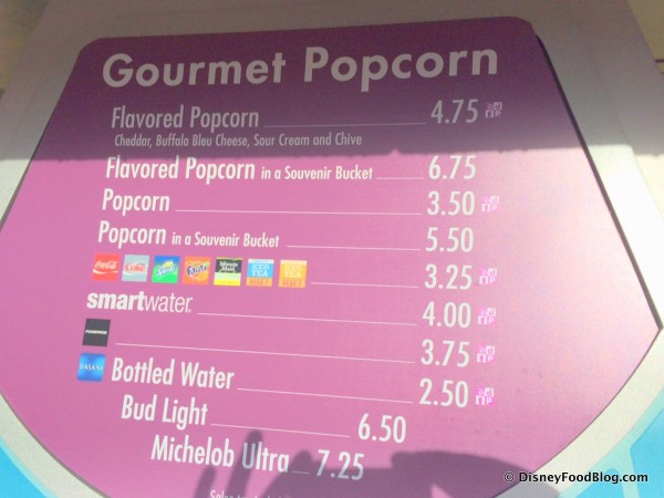Gourmet Popcorn Cart Menu -- Click to Enlarge