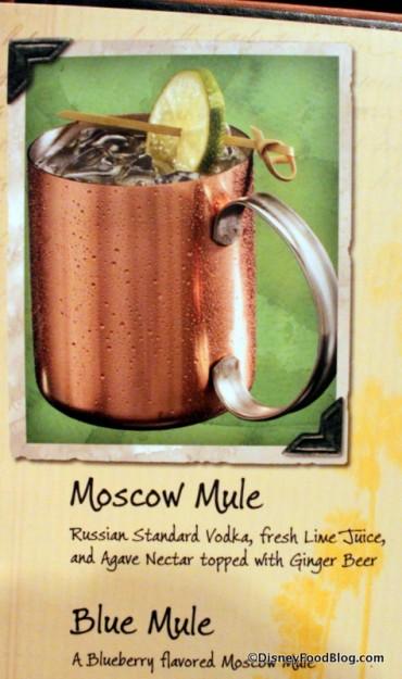Menu -- Moscow Mule
