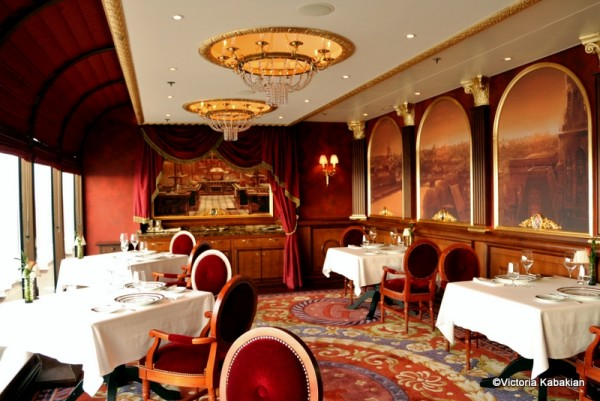 The Gusteau Room