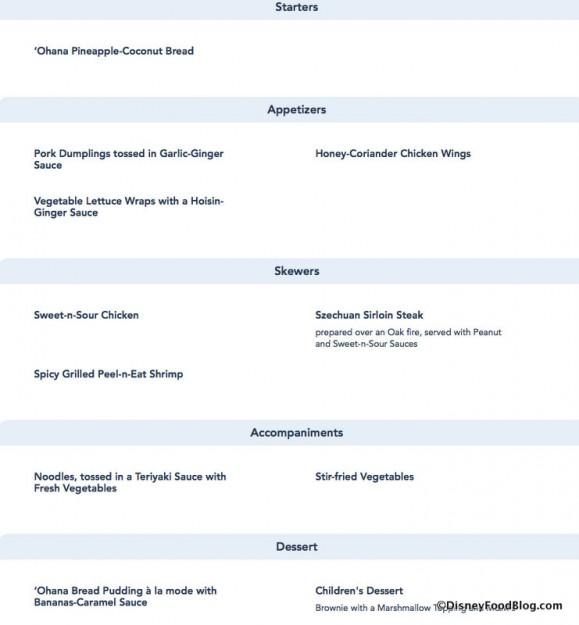 'Ohana menu screen shot