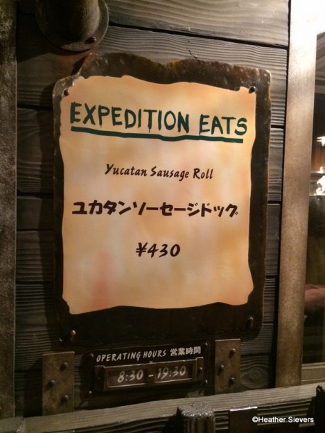 Expedition Eats Signage
