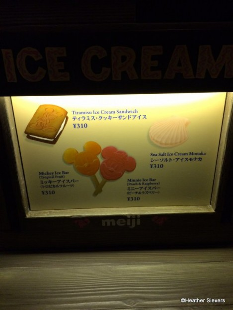 Frozen Treats Menu