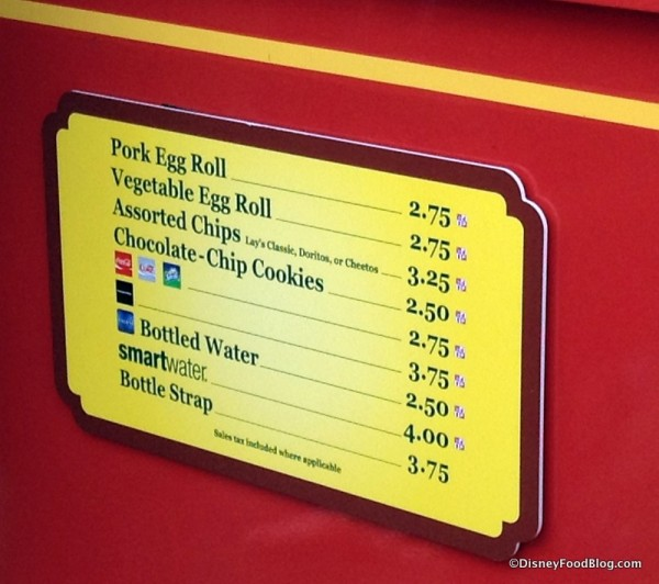 Egg Roll Wagon menu