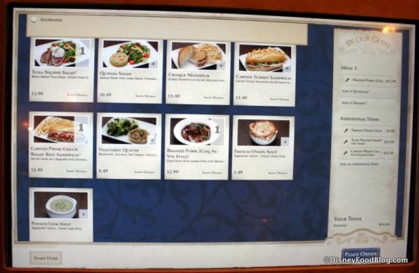 Digital Touchscreen Kiosk Menu -- Entrees