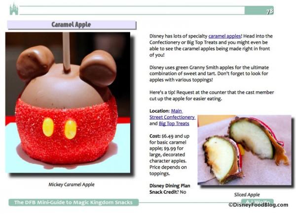 Caramel Apple Sample Page