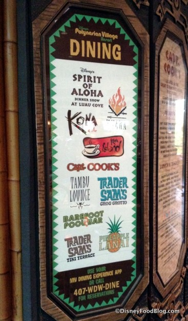 Updated Dining Sign with Trader Sam's