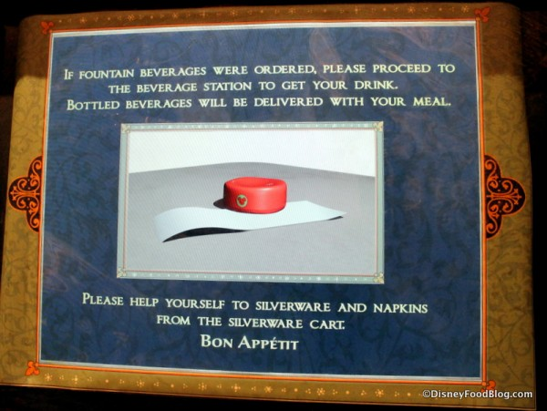 be our guest restaurant breakfast ordering process 2