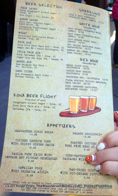 Beer, wine, and Appetizer menu