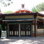 Photo Tour: Animal Kingdom Starbucks Design Elements