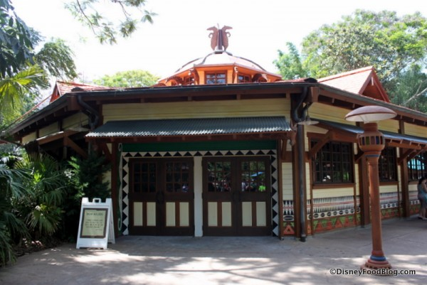 Animal Kingdom Future Starbucks Exterior