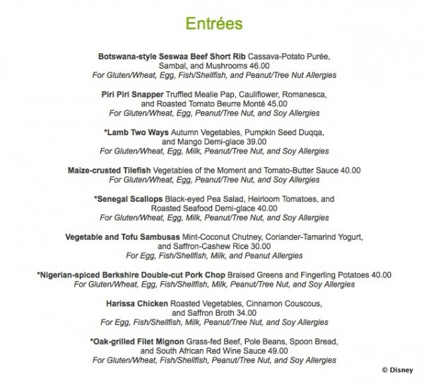 Jiko Allergy-Friendly Menu -- Entrees -- Click to Enlarge
