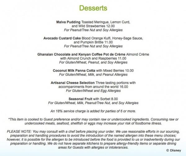 Jiko Allergy-Friendly Menu -- Desserts -- Click to Enlarge