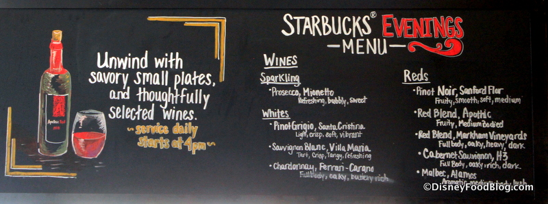 Review starbucks evenings menu at disney worlds disney springs starbucks evenings wine menu click to enlarge fandeluxe Image collections