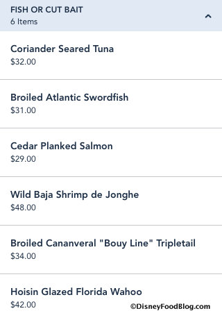Fish or Cut Bait menu
