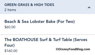 Green Grass and High Tides Menu