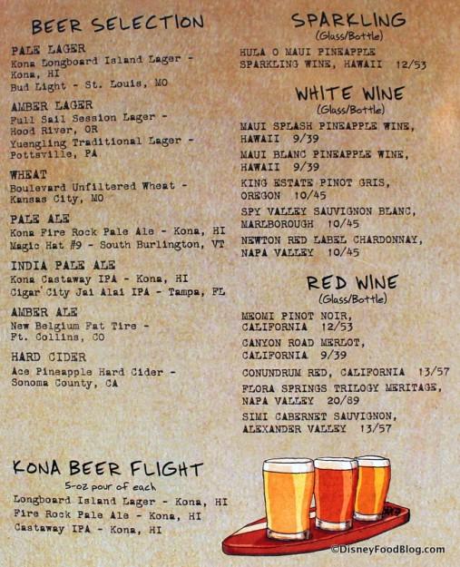 Beer and wine menu