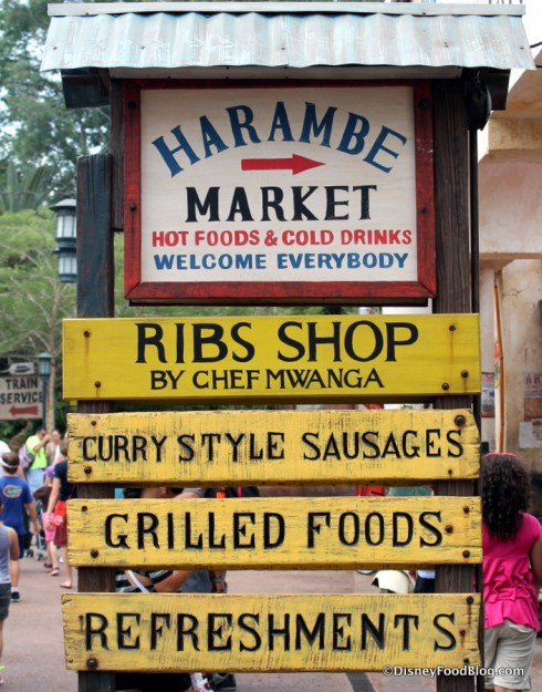 Harambe Market Entrance
