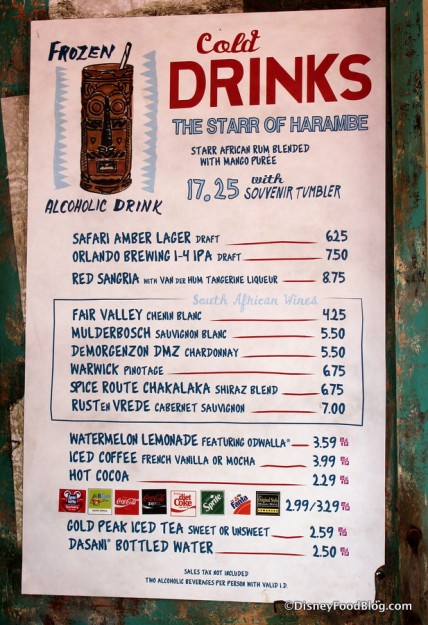 Wanjohi Refreshment menu