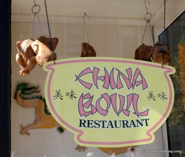 China Bowl Restaurant