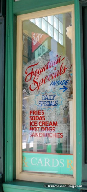 Fountain Specials