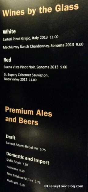 Beer and Wine menu