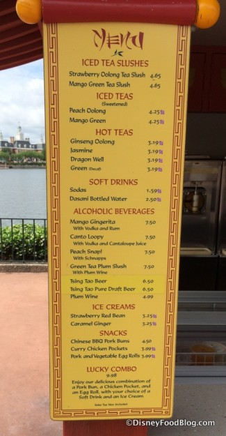 Joy of Tea menu
