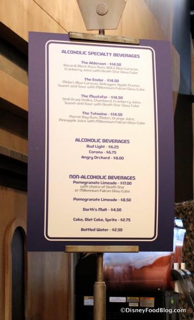 Tusken Fridge Raiders menu