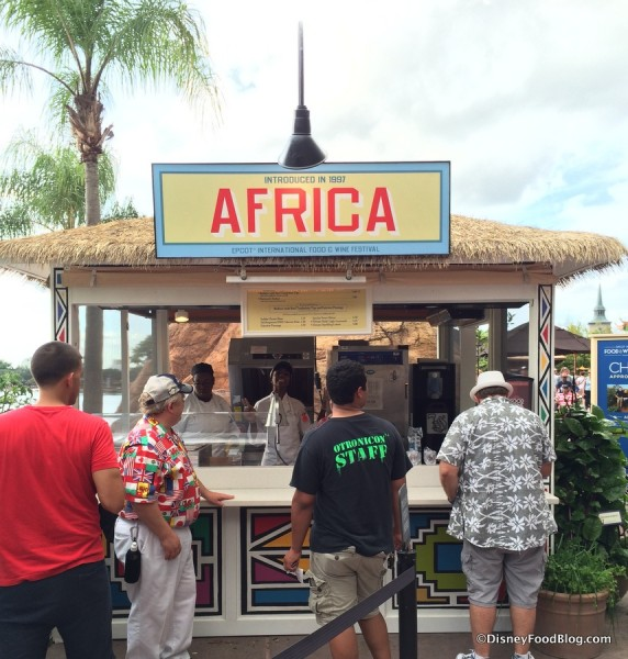 2015 Africa Booth Epcot Food and Wine Festival