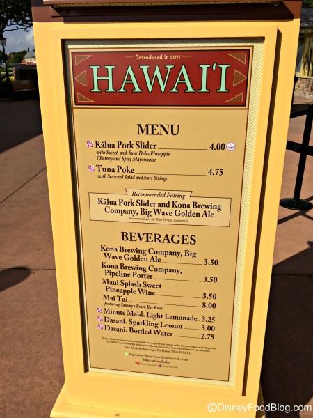 2015 Hawai'i Menu