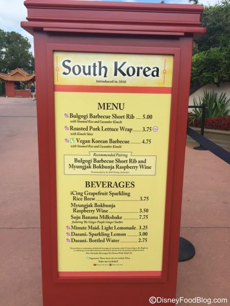 2015 South Korea Booth
