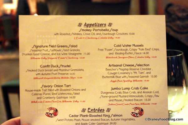 Appetizers Menu -- Click to Enlarge