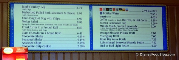 Min and Bills Menu -- Click to Enlarge