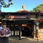 Photo Tour: Animal Kingdom Starbucks Now Open