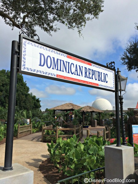 2015 Dominican Republic Entrance