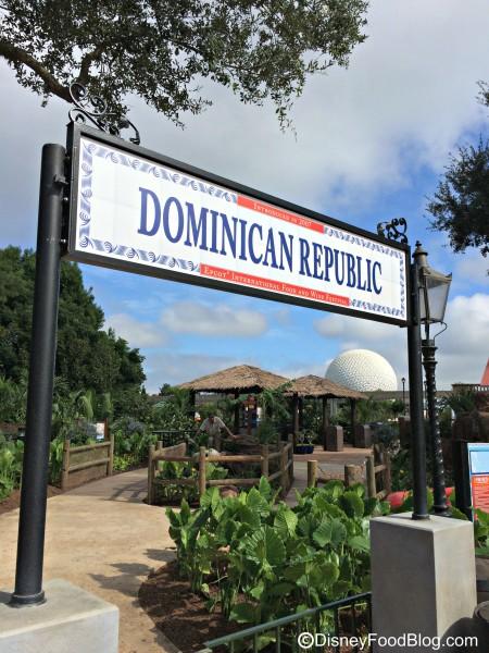 2015 Dominican Republic Entrance