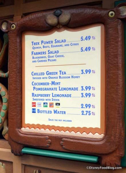 Gardens Kiosk menu