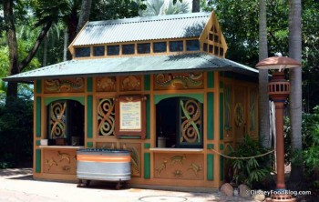New look for the Gardens Kiosk