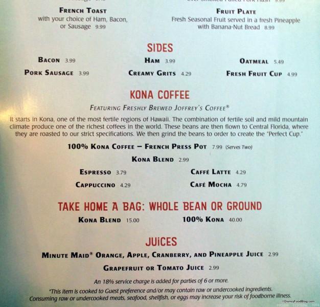 Kona Cafe Beverages