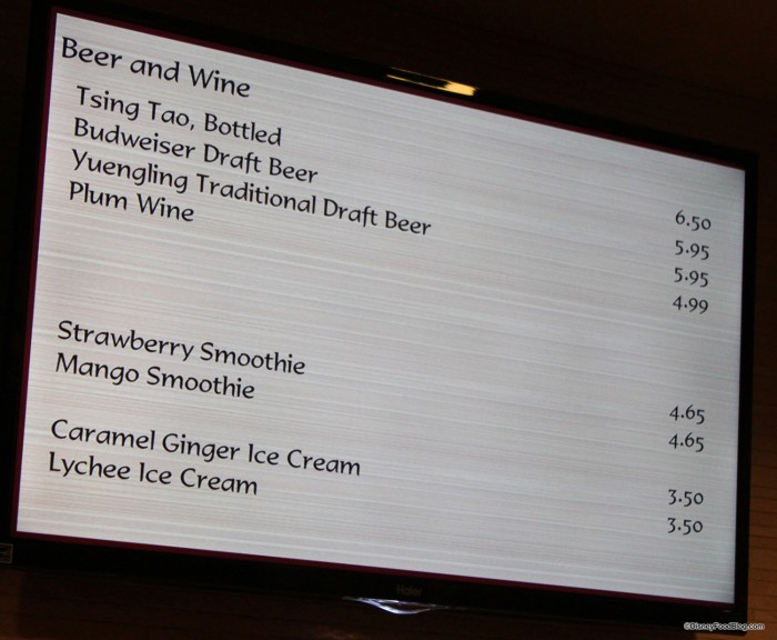 Lotus Blossom Drink Selection
