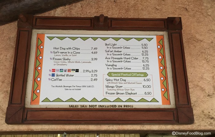 2015 Refreshment Cool Post Menu