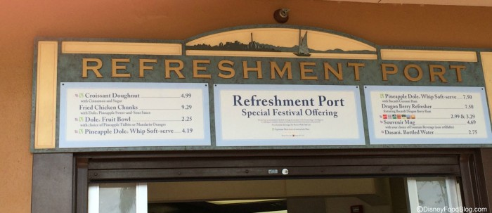 2015 Refreshment Port Menu