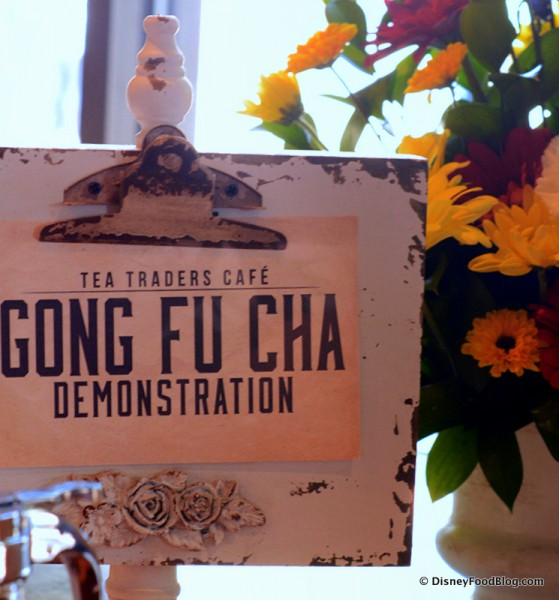 Gong Fu Cha Demo Sign